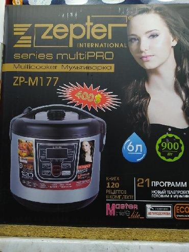 Мультиварка Zepter 900w 6л 21 программа доставка бесплатно