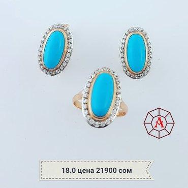 Комплект из красного золота 585 проба. размер кольца 18. 0 в Бишкек