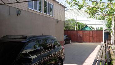 Продам Дома от собственника: 250 кв. м, 6 комнат