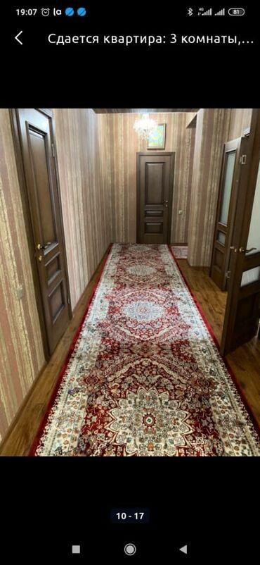 Сдам в аренду Дома Посуточно от собственника: 250 кв. м, 6 комнат