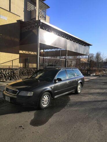 резина на авто в Азербайджан: Audi A6 2.4 л. 1998