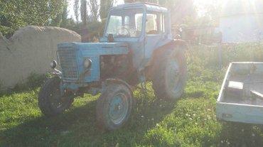 Продаю трактор МТЗ 80 комплект в Бакай-Ат