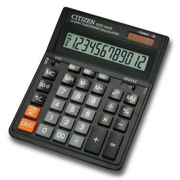 Калькуляторы от фирм Citizen, Flamingo, Eates и др. в Бишкек