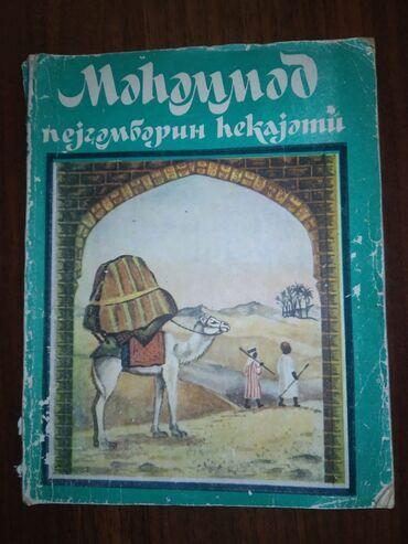 Mehemmed Peyğemberin hekayeti kitabi-5 manat