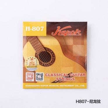 KAPOK klassik gitara uchun 1 dest sim Model: H-807
