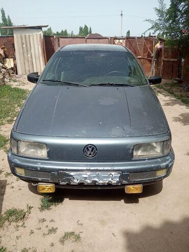 Транспорт - Красная Речка: Volkswagen Passat 1.8 л. 1988
