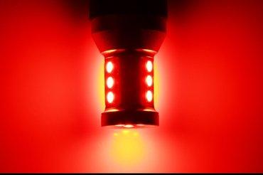 Яркая светодиодная лампа P21W (BA15S). в Бишкек