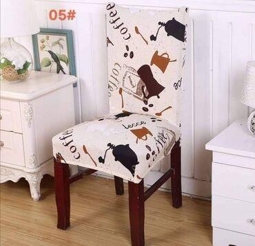 Frizerska stolica - Beograd: 899 din po komadu navlake za stolice