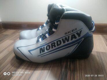 Коньки в Кыргызстан: Продается лыжные ботинки Nordway biometric! Размер :41