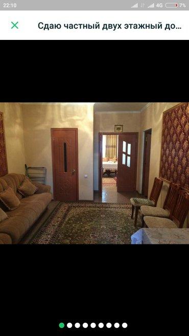 Сдаю двух этажный особняк 300кв. м мкр в Лебединовка