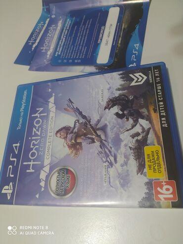 horizon tekerleri - Azərbaycan: Horizon playstation 4 oyun diski. Qutudadır, təzə kimidir