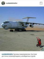 Быстрые авиа перевозки негабаритных,скоропортящихся, сложных и сборных в Каракол