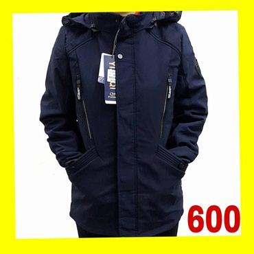 шарф мужской в Кыргызстан: Мужские куртки