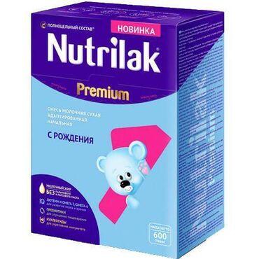 mashina kg грузовые в Кыргызстан: Молочная смесь Nutrilak Premium,для заказа вы можете написать нам в