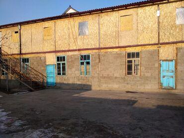 Доски 14 x 36 см настенные - Кыргызстан: Продам Дом 6 кв. м, 14 комнат