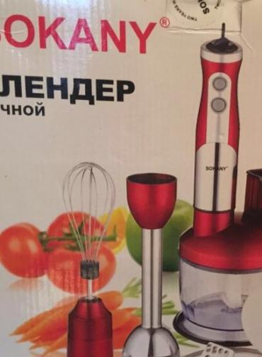 Bakı şəhərində Мощный блендер 3 в 1.