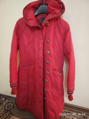 Женская куртка б.у размер 42 44 в Бишкек