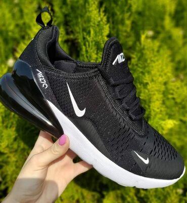 Crno bele Nike 270, model koji najcesce birate :)Uz sve se slaze