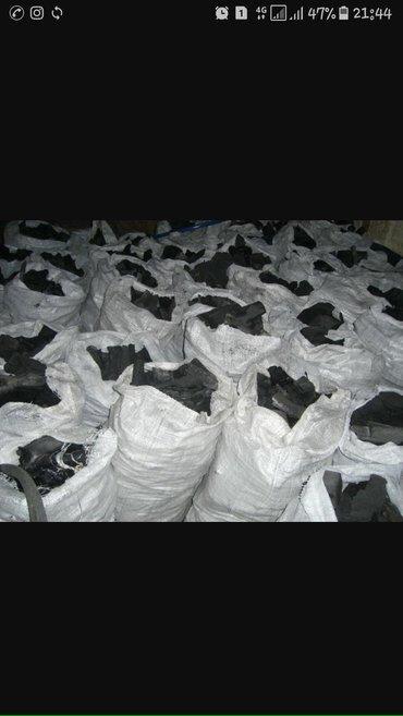 Уголь дрова в мешках каракече беш сары карьер есть доставка в Бишкек