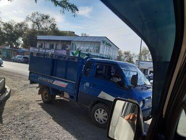 Грузовые перевозки - Кара-Балта: Портер Такси Кара-Балтааа