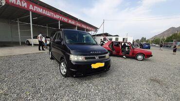 Транспорт в Баткен: Honda Stepwgn 2 л. 2003   209900 км