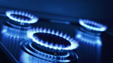 Делаем любые работы связанные с газом, проводим газовые трубы
