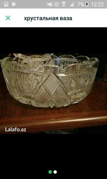диски разварки на ваз в Азербайджан: Хрустальная ваза