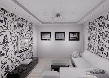 Косметический ремонт квартиры, в Бишкек