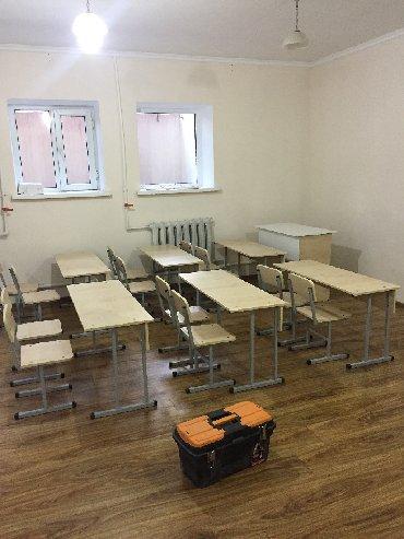 dverki dlja kuhonnoj mebeli в Кыргызстан: ПартаПродаю парты школьные учебные!!!Листайте фото!!Полимерная