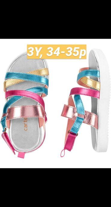 Обувь США. Размер 34-35