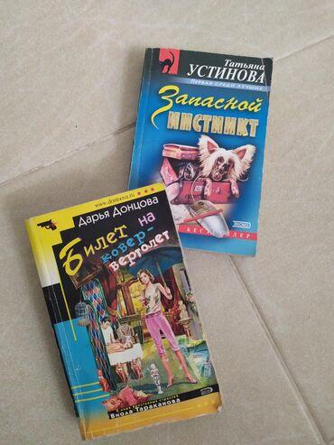 Книжки малютки
