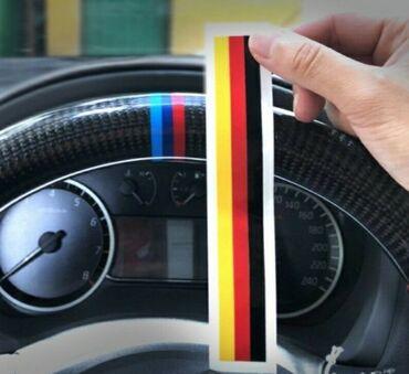 Volan za pc - Srbija: Nalepnica traka za volan za Volkswagen,Mercedes,Audi,Opel  Stiker z
