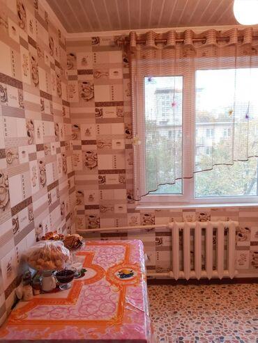 rynok madina в Кыргызстан: Сдается квартира: 2 комнаты, 1 кв. м, Бишкек