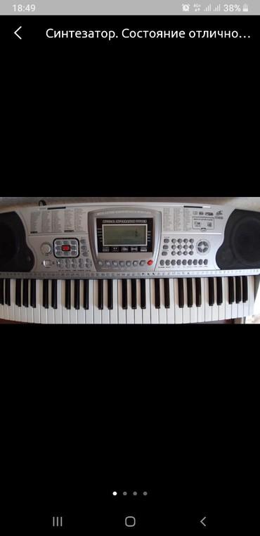 Синтезаторы - Кыргызстан: Синтезатор. цена 22000с