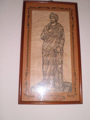 ΠΙΝΑΚΑΣ Αυτοκράτορα Ιουλιανού, πολύ όμορφος και σε άριστη κατάσταση