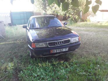 Audi в Кызыл-Суу: Audi 80 1.8 л. 1988