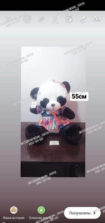 Панда Мягкая игрушка Мишки Мишка в Бишкек