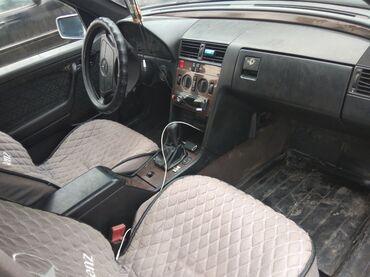 Mercedes-Benz C-Class 2.2 л. 1993
