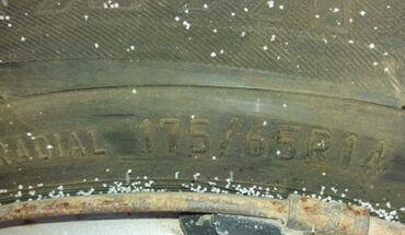 диски камаз бу в Кыргызстан: Продаю зимние шины Radial 175/65R14