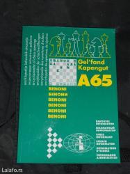 Sport i hobi - Loznica: Enciklopedija šahovskih otvaranja benoni a65 geljfand/kapengut