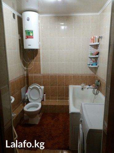 (возможно в ипотеку)срочно! продаю  43м2+балкон 6м. утеплён 1этаж,ул.  в Бишкек