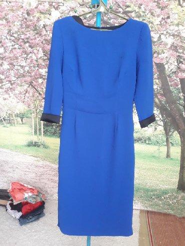 вечернее платье до колен в Кыргызстан: Продам платье длина ниже колено сост.хорошее
