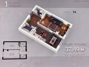 Продается квартира: 1 комната, 38 кв. м