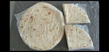 Лаваш сырный диаметр 50 см 100 гр производство на турецком