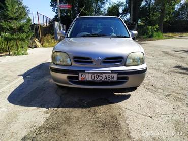 Nissan March 1999 в Бишкек