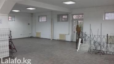 Помещение 160 кв.м. в центре Бишкека. Два в Бишкек