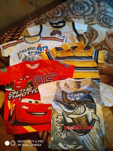 детские вещи б у в Кыргызстан: Продаю б/у одежду для мальчика 7-14 лет: джинсы, футболки, рубашки