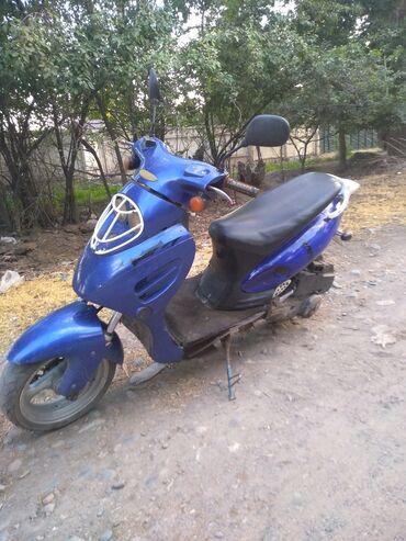 кето гуру цена бишкек в Кыргызстан: Скутер 150куб, на полном ходу,новый аккум и свеча, тяга мощная