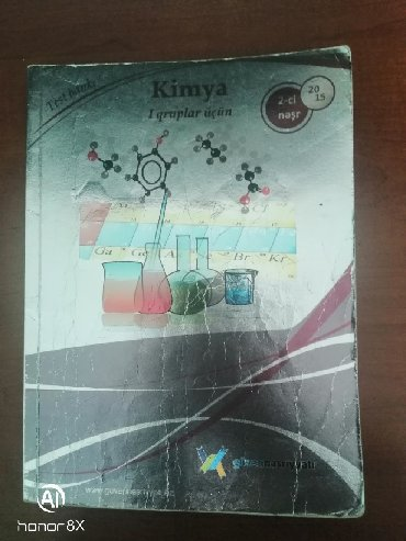 - Azərbaycan: Kimyadan güvenneşriyyat. Qiymet sondur