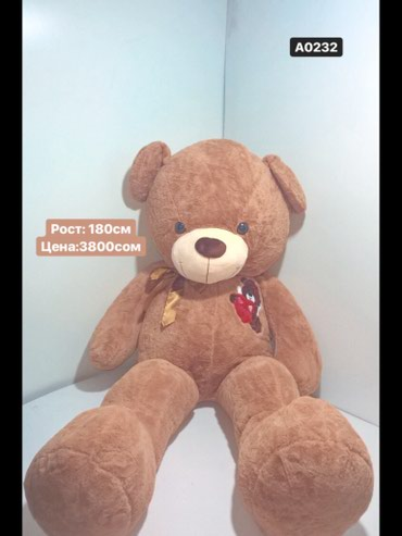 Большой медведь Мишка!! по оптовой цене!!! Арзан баада!!! в Бишкек